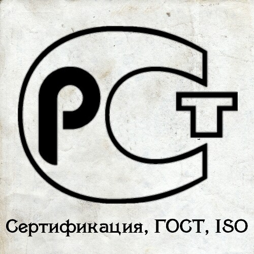 sertifikaciya