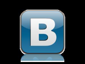Пишите ВКонтакте